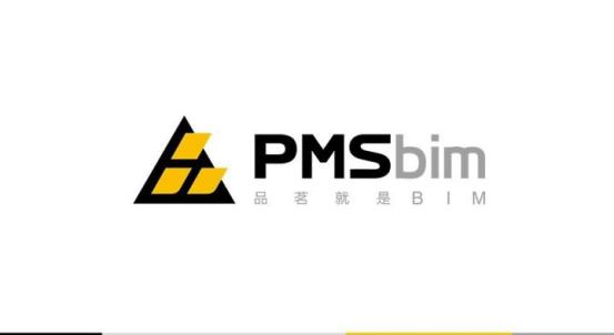 湖北正天工程咨询与品茗股份携手开启BIM场景化应用合作新里程883