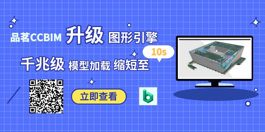 BIM,品茗BIM,BIM产业集聚区,济南,数字经济产业